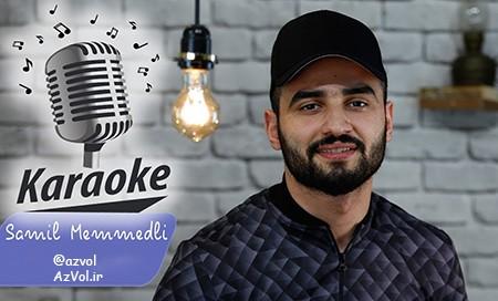 دانلود آهنگ آذربایجانی جدید Samil Memmedli به نام Vefasiz